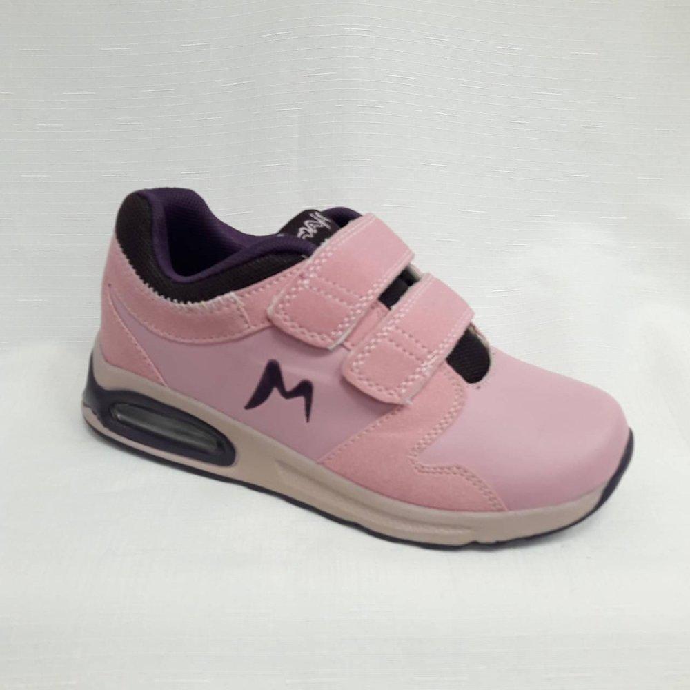Розови детски маратонки.